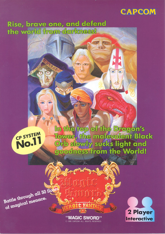 Magic Sword : Heroic Fantasy Capcom CPS 1 cover artwork
