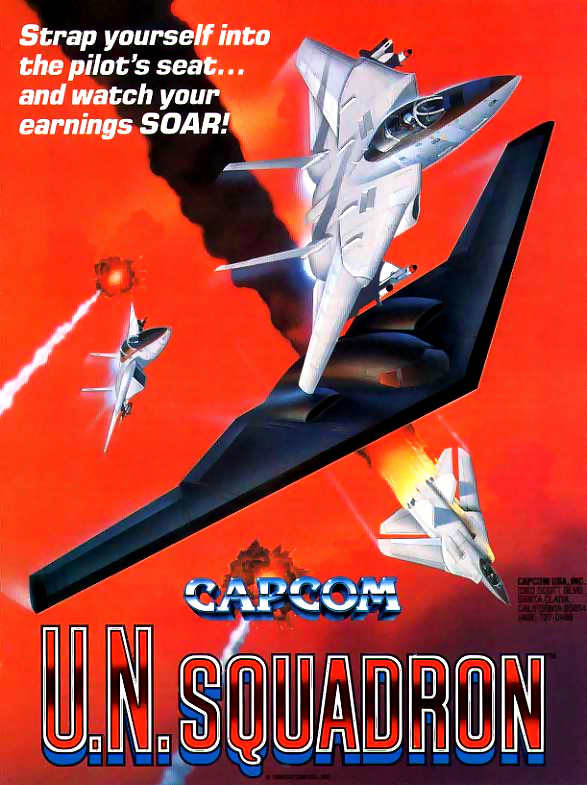 U.N. Squadron Capcom CPS 1 cover artwork