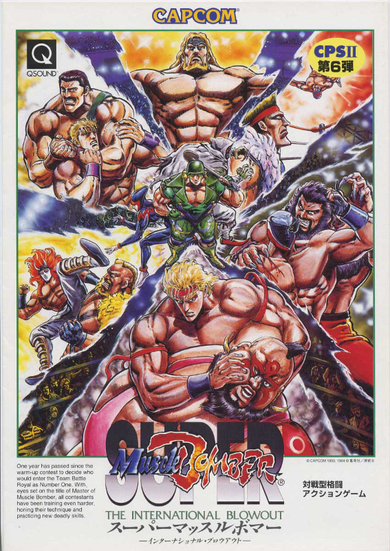 Ring of Destruction : Slammasters II Capcom CPS 2 cover artwork