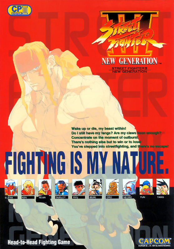 Street Fighter III Capcom CPS 3 cover artwork