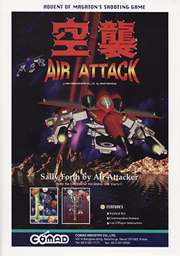 Air Attack Coin Op Arcade cover artwork