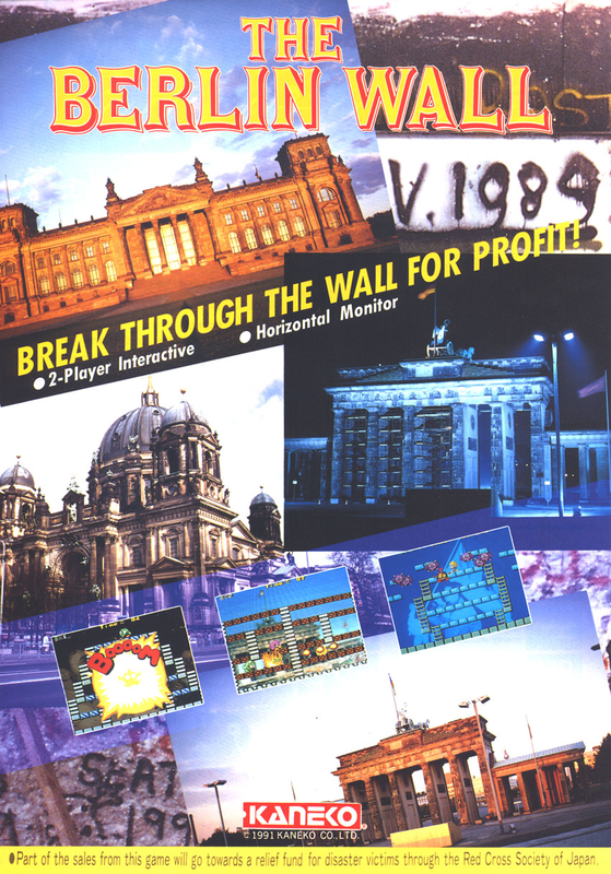 Berlin Wall, The Coin Op Arcade cover artwork