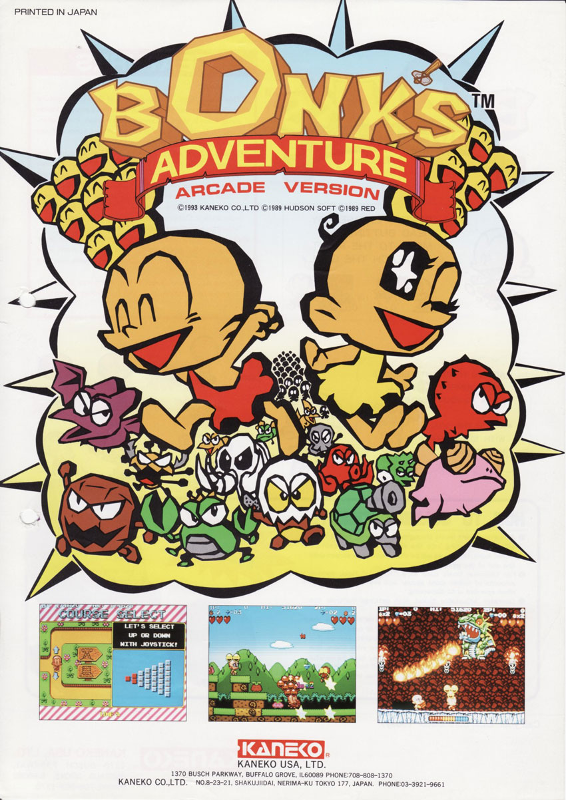 B.C. Kid : Bonk's Adventure Coin Op Arcade cover artwork