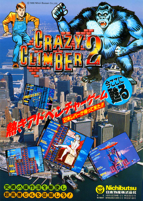 Crazy Climber 2 Coin Op Arcade cover artwork