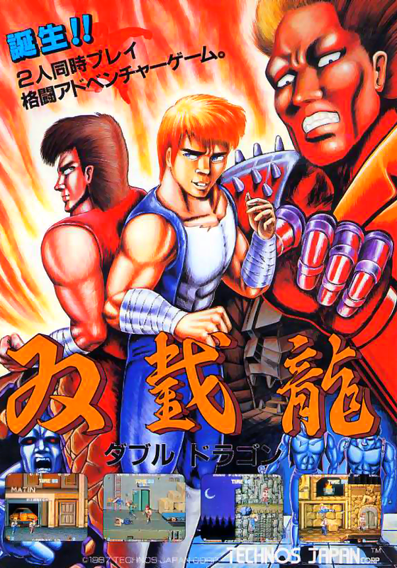 play double dragon arcade game online