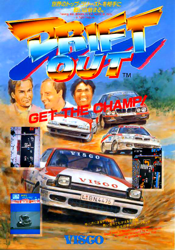 Drift Out Coin Op Arcade cover artwork