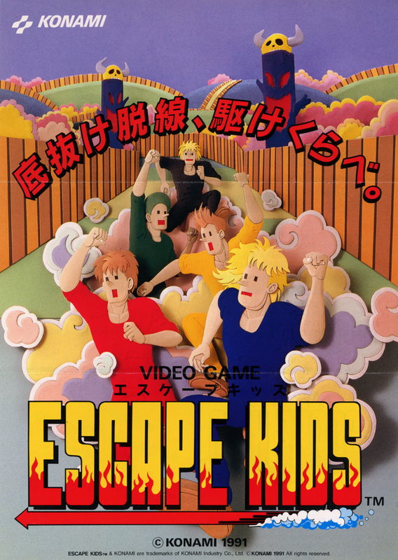 Escape Kids Coin Op Arcade cover artwork