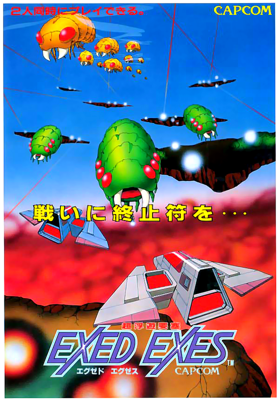 Exed Exes Coin Op Arcade cover artwork