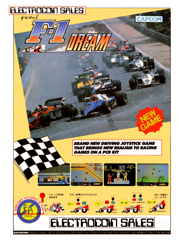 F-1 Dream Coin Op Arcade cover artwork