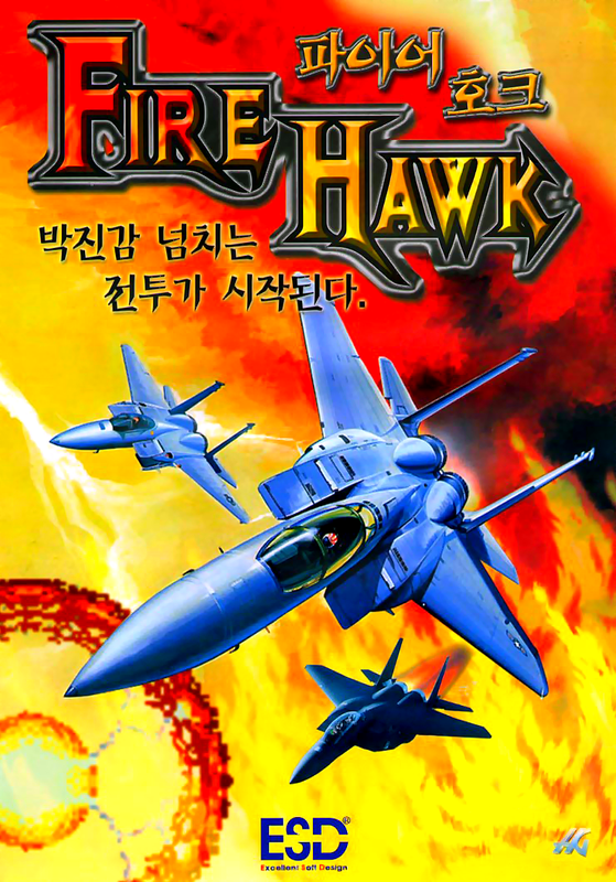 Fire Hawk Coin Op Arcade cover artwork