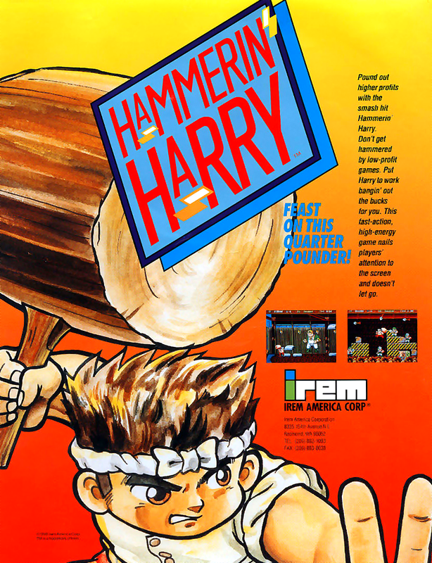 Hammerin' Harry Coin Op Arcade cover artwork