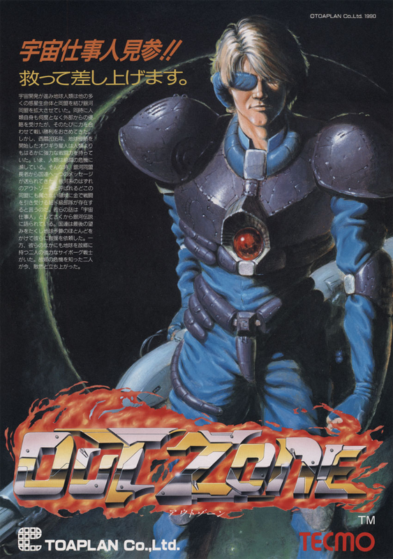 Out Zone Coin Op Arcade cover artwork