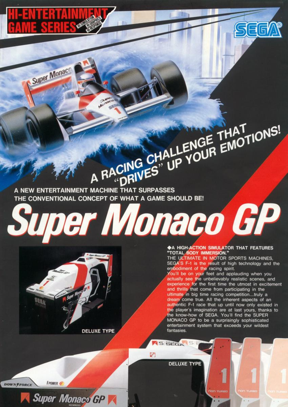 Super Monaco GP Coin Op Arcade cover artwork