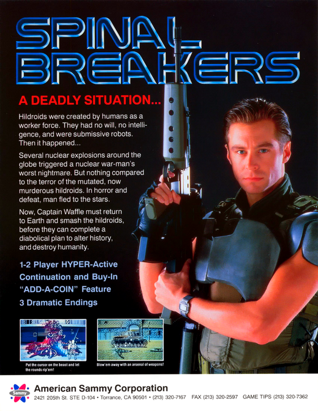 Spinal Breakers Coin Op Arcade cover artwork