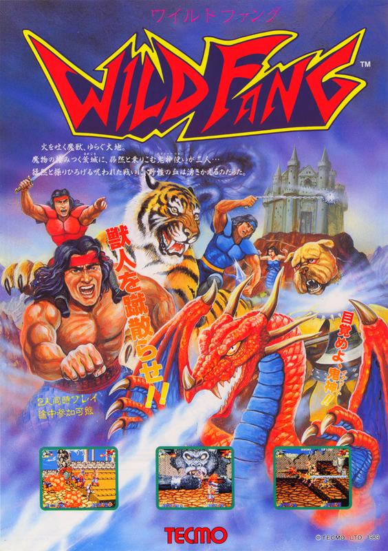 Wild Fang - Tecmo Knight Coin Op Arcade cover artwork
