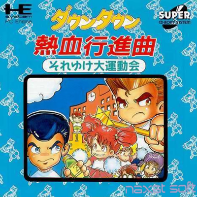 Downtown Nekketsu Koushinkyoku - Soreyuke Daiundoukai NEC PC Engine CD cover artwork
