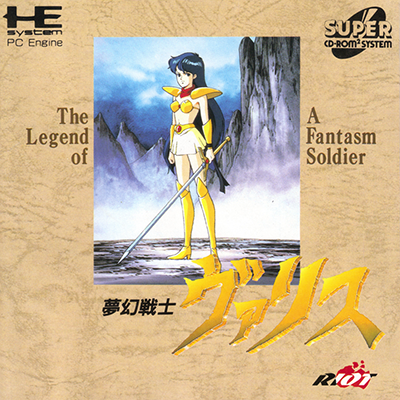 Mugen Senshi Valis - Legend of a Fantasm Soldier NEC PC Engine CD cover artwork