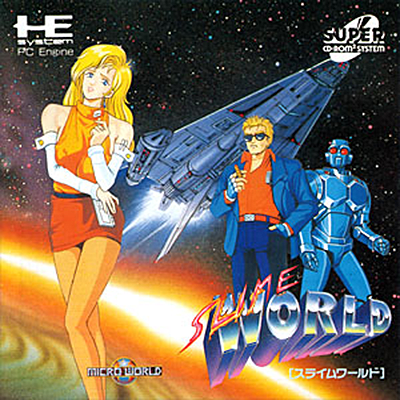 Slime World NEC PC Engine CD cover artwork