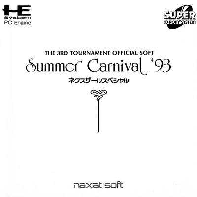 Summer Carnival '93 - Nexzr Special NEC PC Engine CD cover artwork