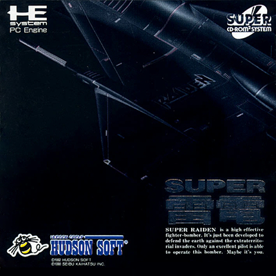 Super Raiden NEC PC Engine CD cover artwork
