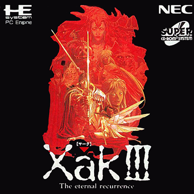 Xak III - The Eternal Recurrence NEC PC Engine CD cover artwork
