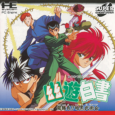 Yuu Yuu Hakusho ! NEC PC Engine CD cover artwork