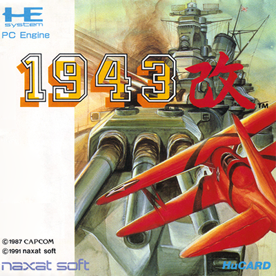 1943 Kai NEC PC Engine cover artwork