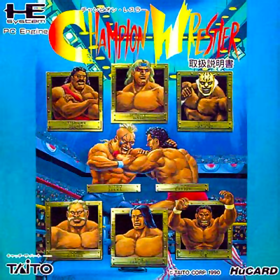 Champion Wrestler NEC PC Engine cover artwork