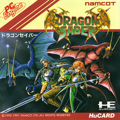 Dragon Saber - After Story of Dragon Spirit NEC PC Engine cover artwork