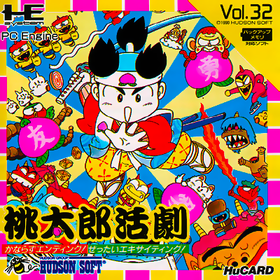 Momotarou Katsugeki NEC PC Engine cover artwork