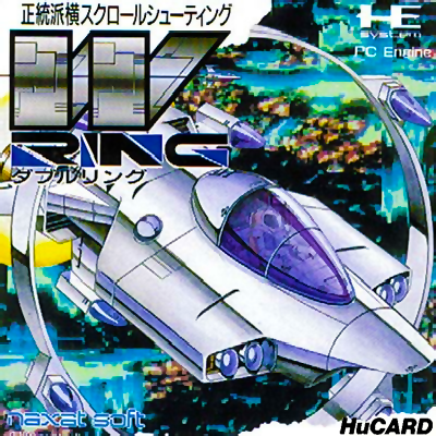 W-Ring - The Double Rings NEC PC Engine cover artwork