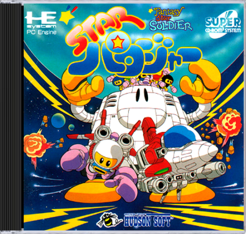 Fantasy Star Soldier NEC TurboGrafx 16 CD cover artwork