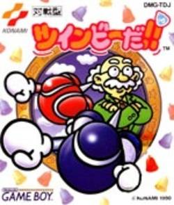 Pop'n TwinBee Nintendo Game Boy cover artwork