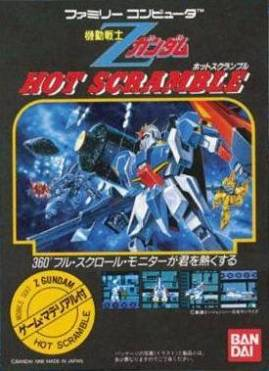 Mobile Suit Z Gundam - Hot Scramble (Final Version) Nintendo NES cover artwork