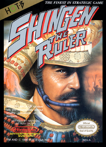 Shingen the Ruler Nintendo NES cover artwork