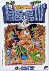 Adventure Island 4 Nintendo NES cover artwork
