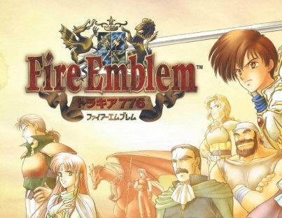 Fire Emblem - Thracia 776 Nintendo Super NES cover artwork