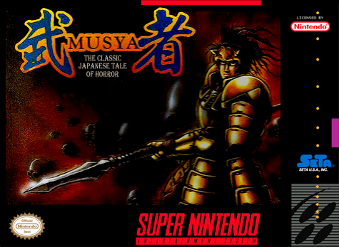 Musya - The Classic Japanese Tale of Horror Nintendo Super NES cover artwork