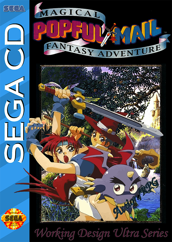 Popful Mail - Magical Fantasy Adventure Sega CD cover artwork