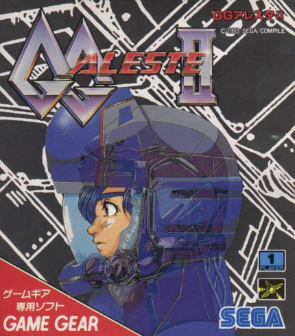 Power Strike II Sega Game Gear cover artwork