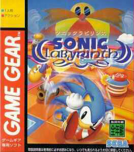 Sonic Labyrinth Sega Game Gear cover artwork