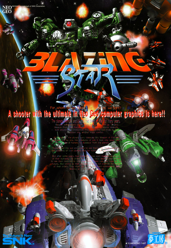Blazing Star SNK NEO GEO cover artwork