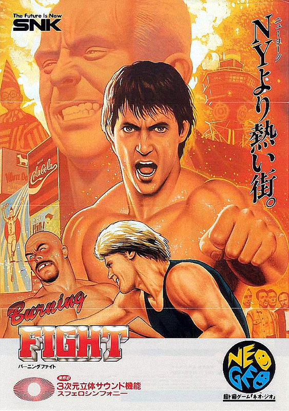 Burning Fight SNK NEO GEO cover artwork