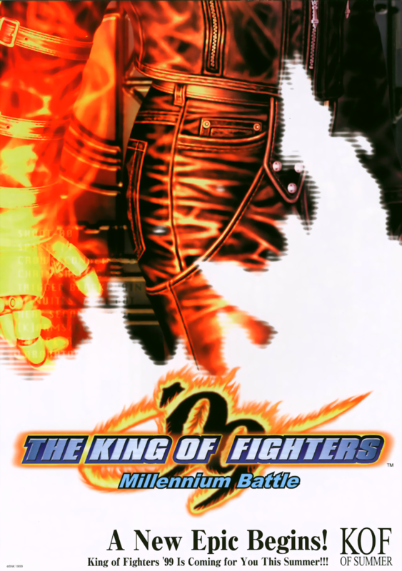King of Fighters '99 Millennium Battle, The SNK NEO GEO cover artwork