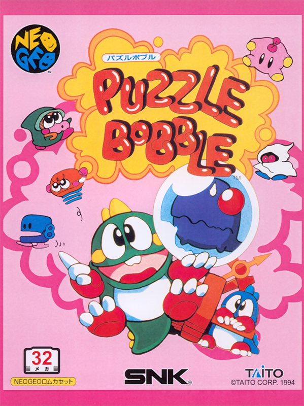 play puzzle bobble