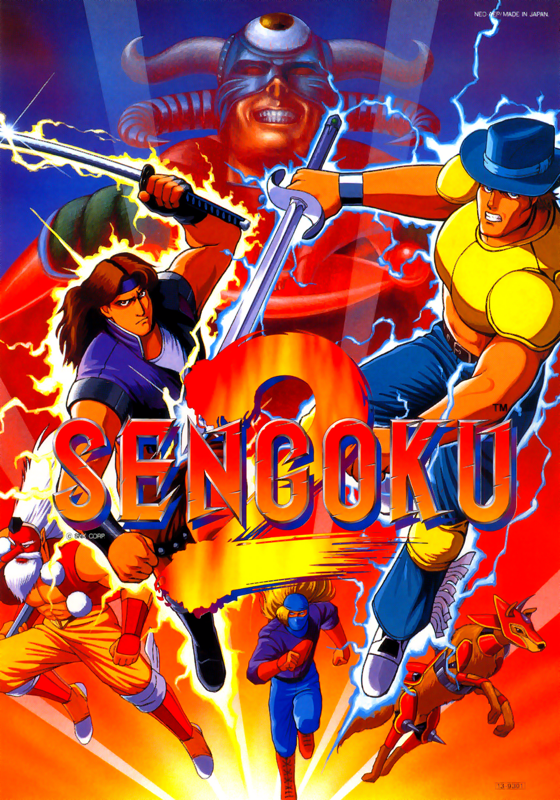 Sengoku 2 SNK NEO GEO cover artwork