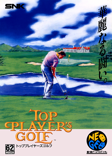 Top Player's Golf SNK NEO GEO cover artwork