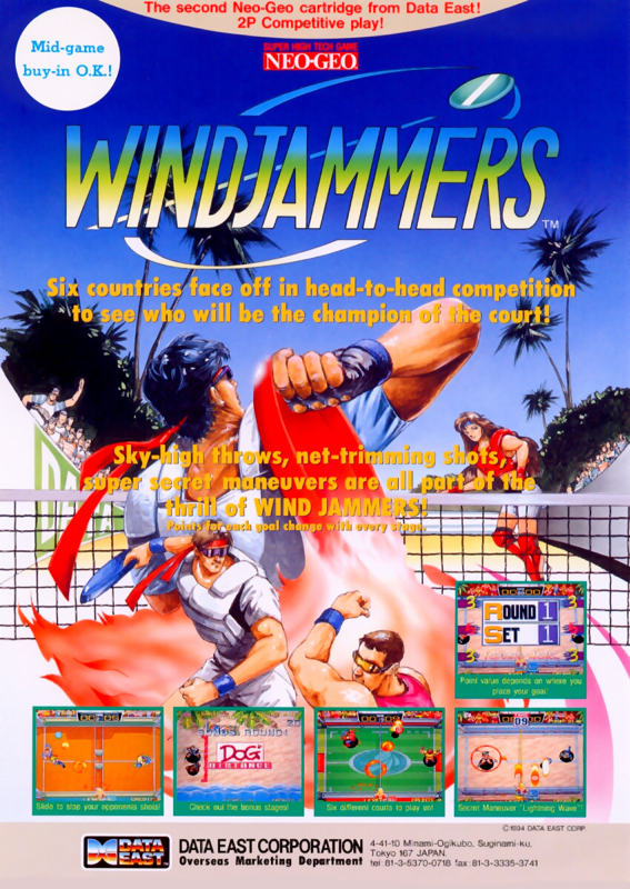 Windjammers : Flying Power Disc SNK NEO GEO cover artwork