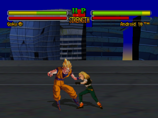 Play Dragon Ball Z - Ultimate Battle 22 - Sony PlayStation online