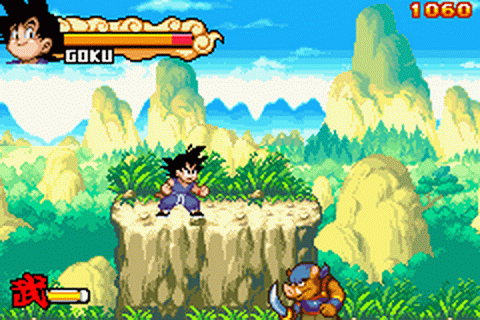 Dragon Ball - Advanced Adventure ingame screenshot